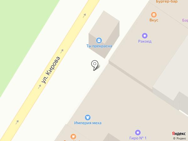 Ты прекрасна на карте Армавира
