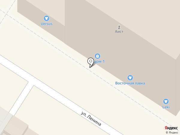 Магазин на карте Армавира