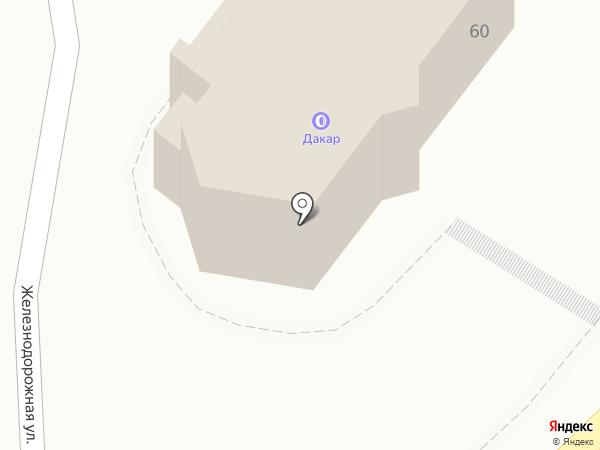 DAKAR на карте Армавира