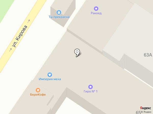 РакоЕД на карте Армавира