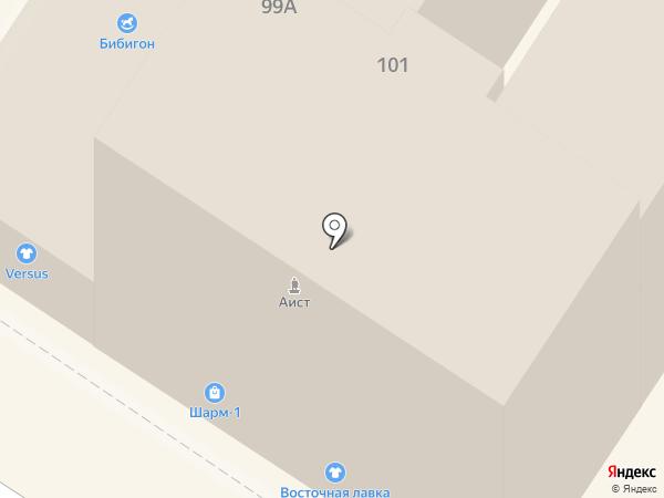Восточная лавка на карте Армавира
