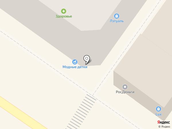 Магазин мужской одежды на карте Армавира