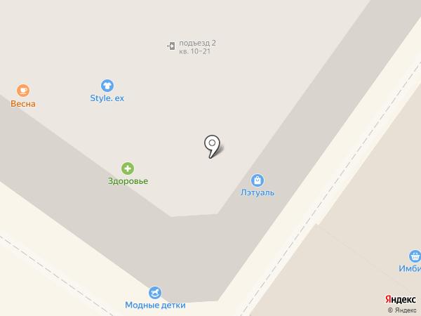 Магазин головных уборов и кожгалантереи на карте Армавира