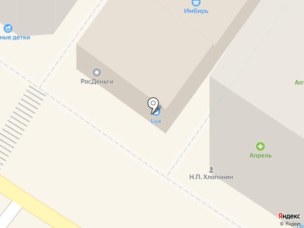 РосАвтоДеньги на карте Армавира