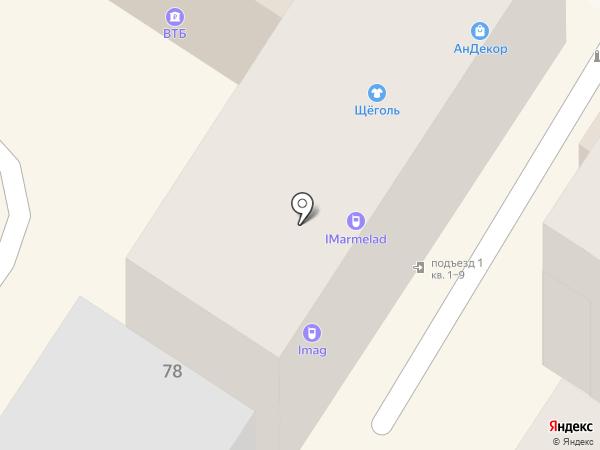 iMag на карте Армавира