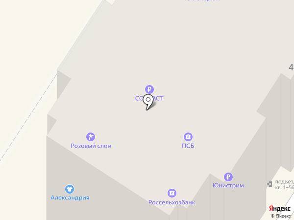 Джульетта на карте Армавира