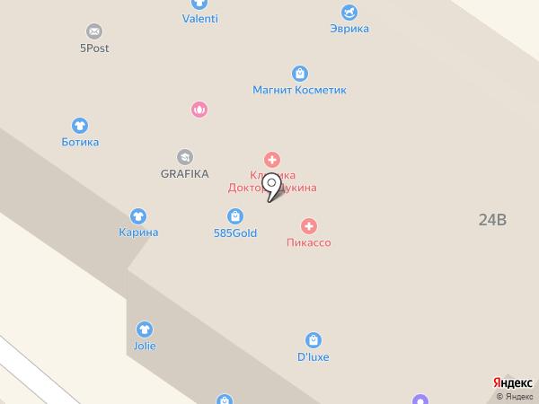 Магазин бижутерии на ул. Мира на карте Армавира