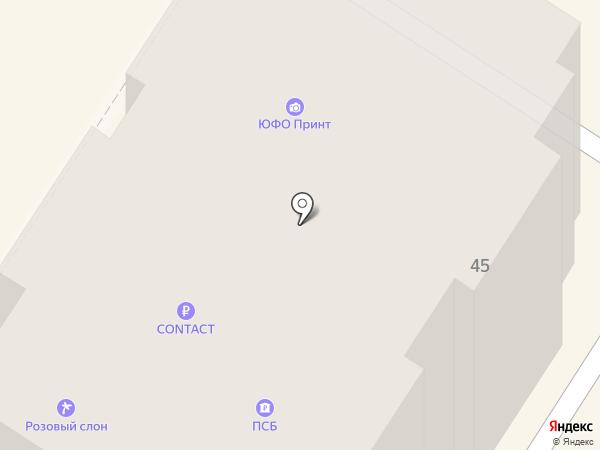 Ангел на карте Армавира
