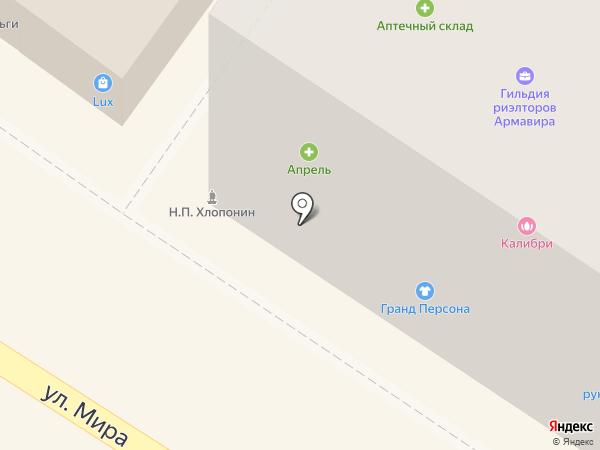 Светофор на карте Армавира