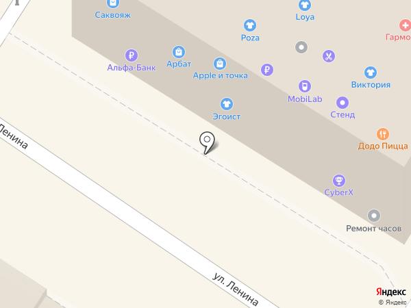 Мастерская по ремонту телефонов на карте Армавира