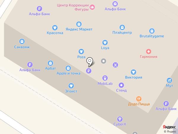 Банкомат, Банк Петрокоммерц на карте Армавира