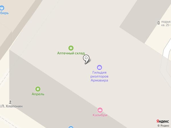 Магазин развивающих игрушек на карте Армавира