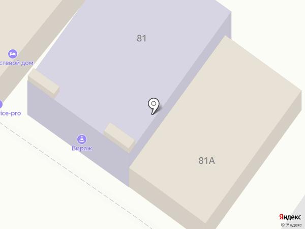 Вираж на карте Армавира