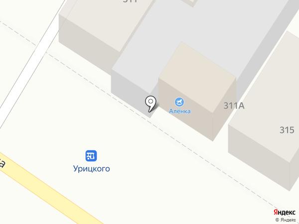 Мир камня на карте Армавира