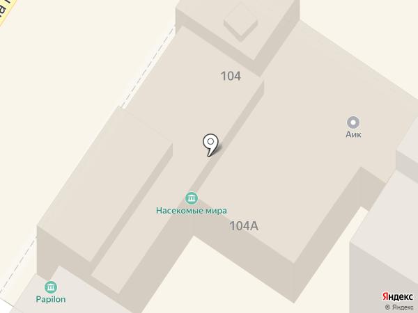 Банкомат, Газпромбанк на карте Армавира