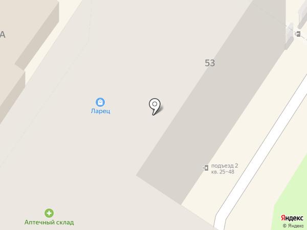 CNI на карте Армавира