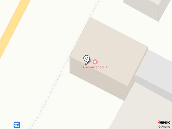 Стоматология Доктора Стрельникова на карте Армавира