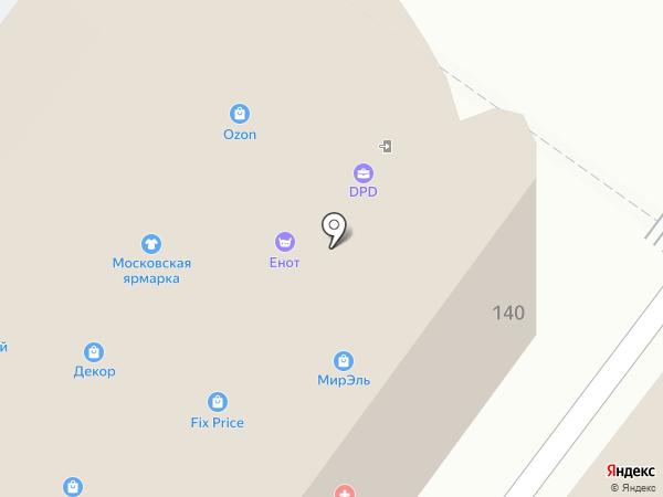 De`Nat на карте Армавира