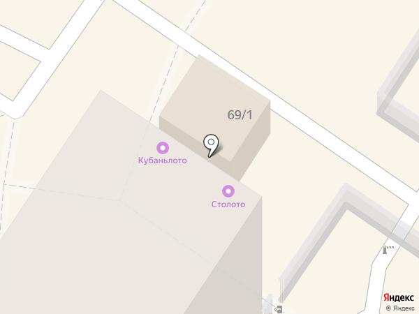 Кубаньлото на карте Армавира