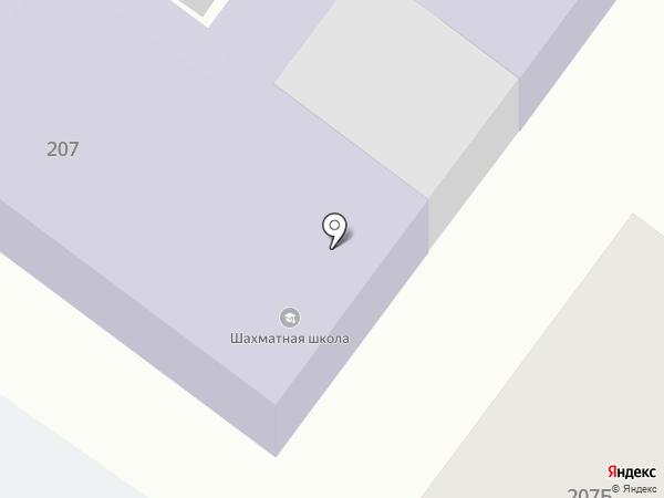 Детско-юношеская спортивная шахматная школа на карте Армавира