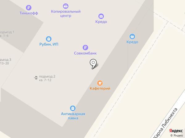 ЛИК на карте Армавира