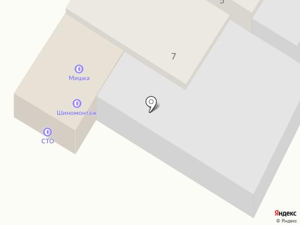 Шиномонтажная мастерская на карте Армавира