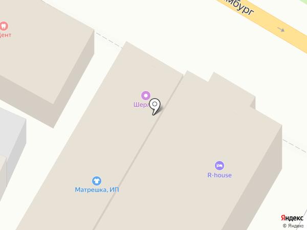 Sherlock на карте Армавира