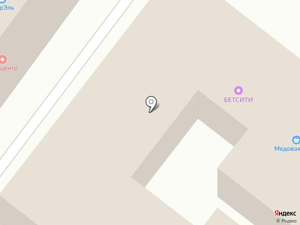 Медовая лавка на карте Армавира