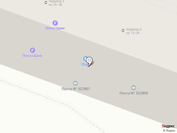 Отдел дознания г. Армавира на карте Армавира