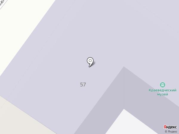 Средняя общеобразовательная школа №8 на карте Армавира