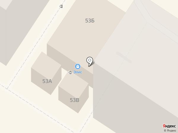 Элис на карте Армавира