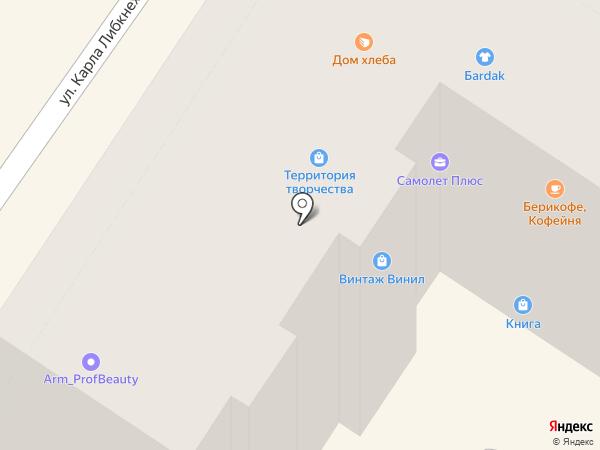 Магия белья на карте Армавира
