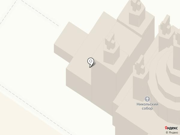 Свято-Никольский собор на карте Армавира