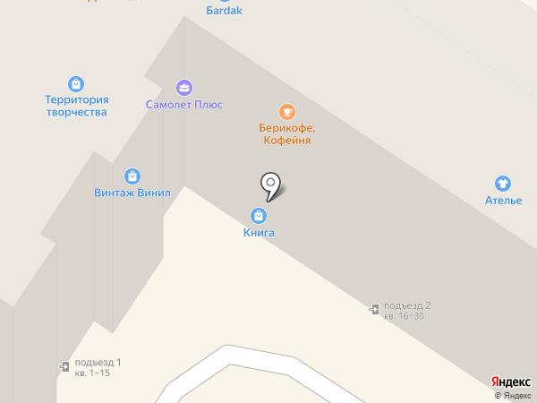 Браво на карте Армавира