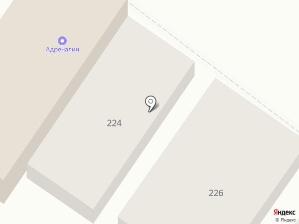 Wella на карте Армавира