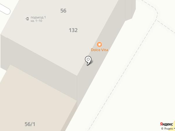 Dolce-Vita на карте Армавира