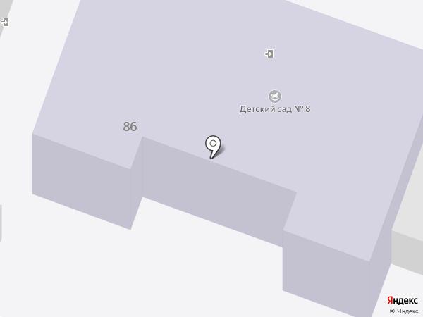Детский сад №8 на карте Армавира