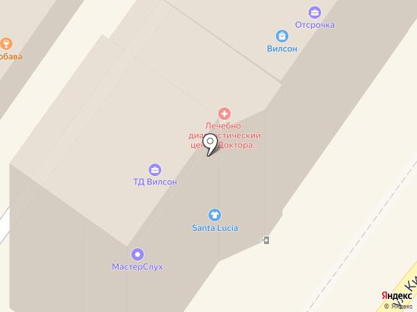 Соцпроект на карте Армавира