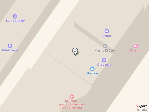 NL International на карте Армавира