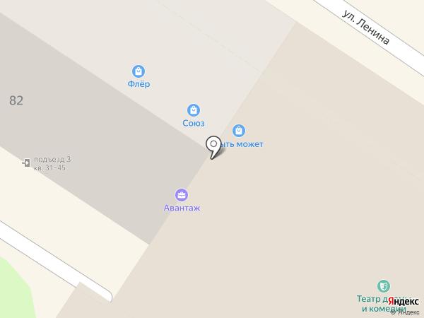 Семейная аптека на карте Армавира