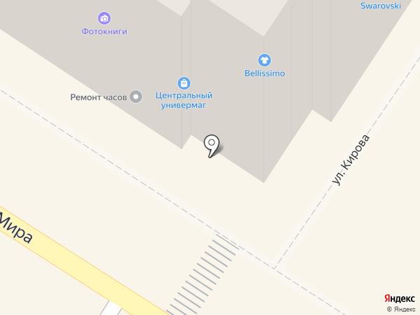 Магазин электронных компонентов на карте Армавира