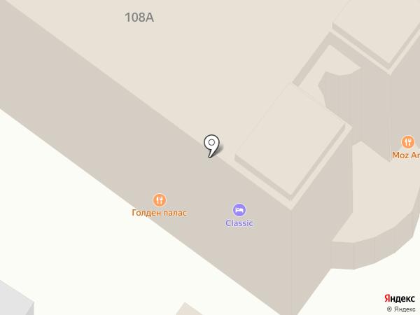CLASSIC на карте Армавира