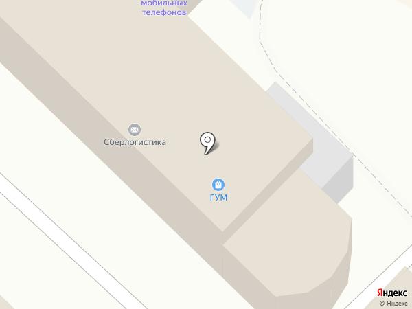 Мастерская по ремонту мобильных телефонов на карте Армавира