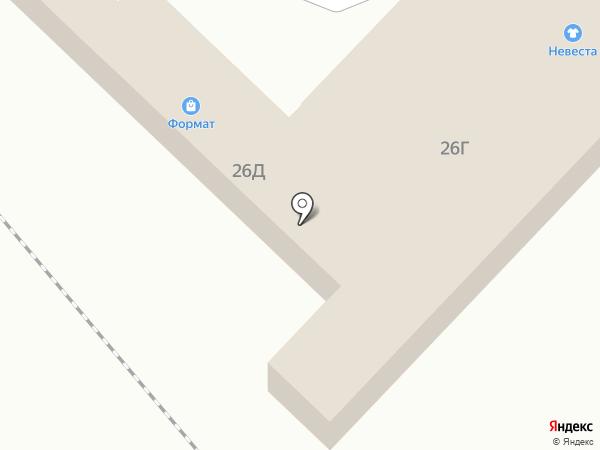 ФОРМАТ на карте Армавира