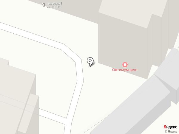 Victoria на карте Армавира