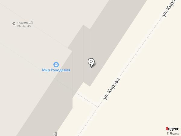 Курага на карте Армавира