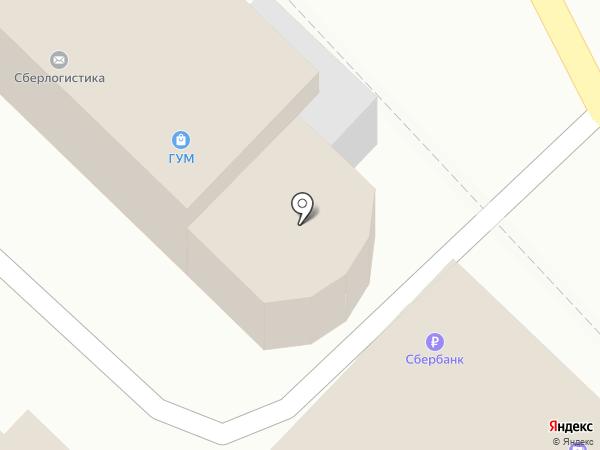 Мастерская по ремонту мелкой бытовой техники на карте Армавира