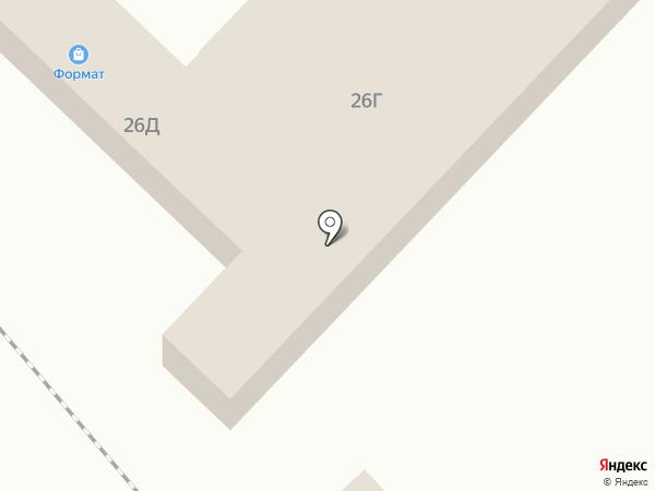 Stride сервис на карте Армавира