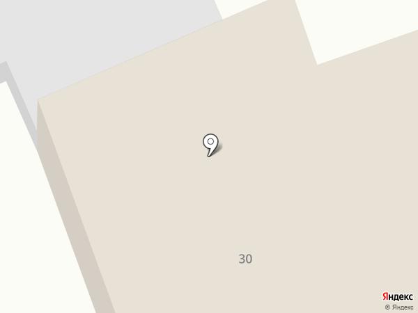 BELUGA на карте Армавира
