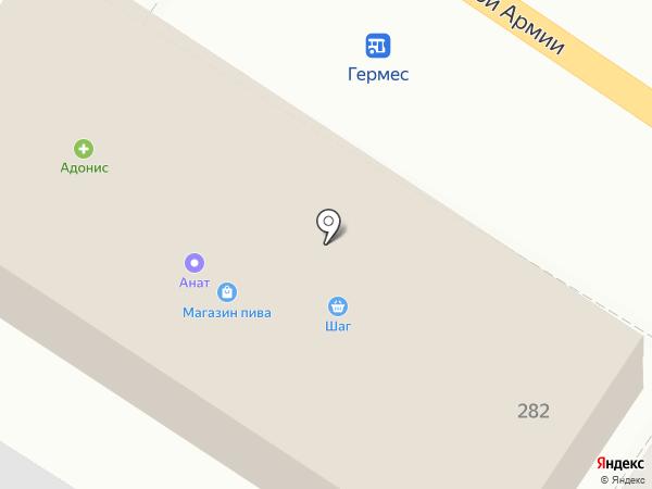 ШАГ на карте Армавира